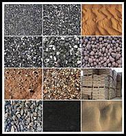 Щебень, песок, бут, асфальт. от 30т