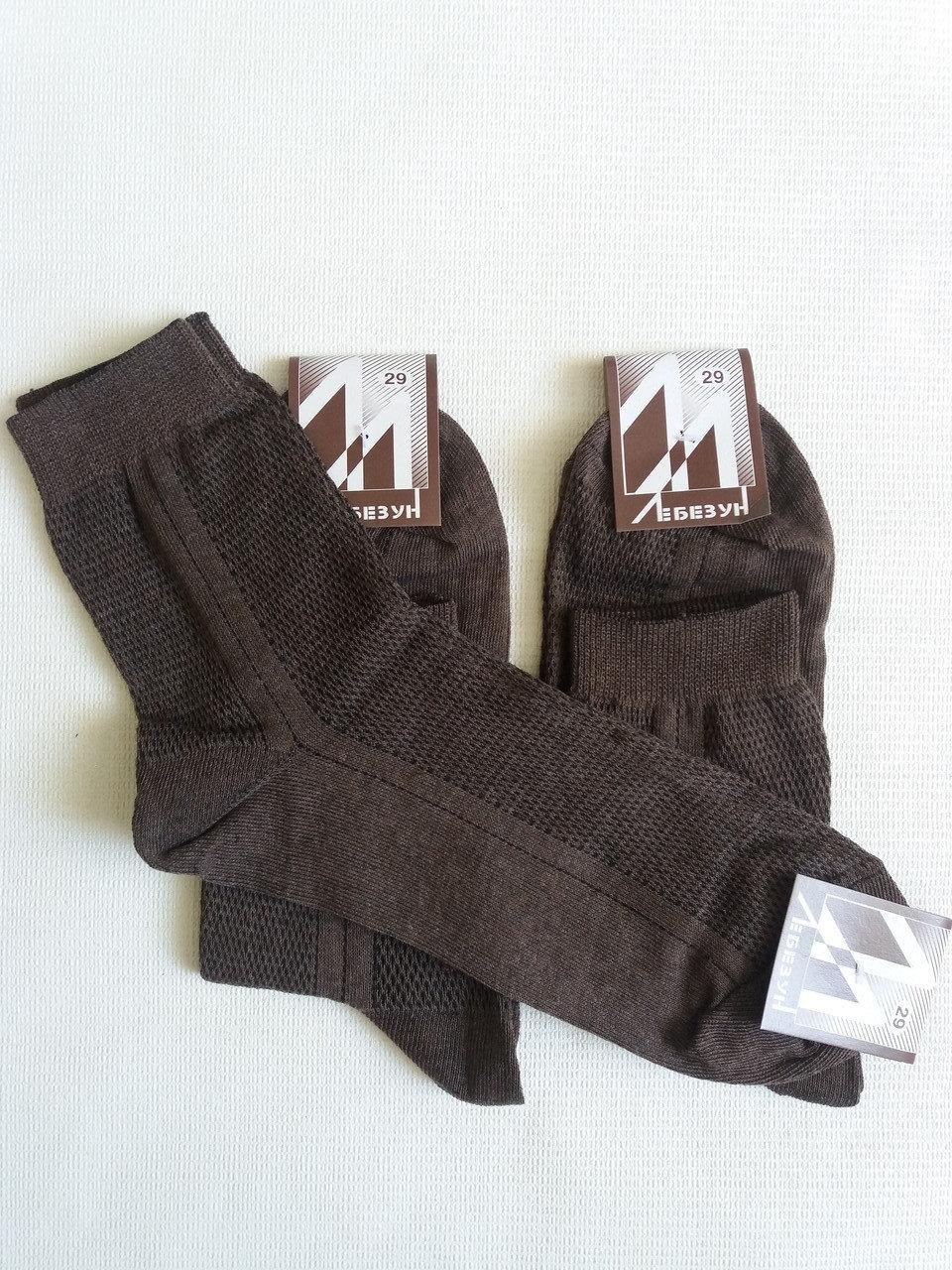 Носки мужские хлопок сеточка высокие р.29 коричневый. От 10 пар по 4,80грн