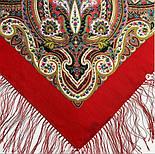 Золотая клетка 1826-5, павлопосадский платок шерстяной с шелковой бахромой, фото 4