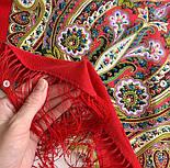 Золотая клетка 1826-5, павлопосадский платок шерстяной с шелковой бахромой, фото 6