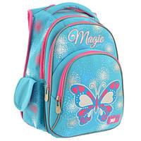 Молодежный школьный рюкзак 1 Вересня 557135 yes s-27 magic на 18,5 литров