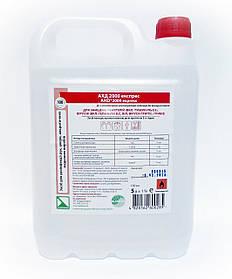Антисептик АХД 2000 експрес, 5 л