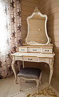"""Консольный туалетный столик в стиле Барокко от фабрики """"Курьер"""" под заказ, будуарный, с зеркалом, элитный"""