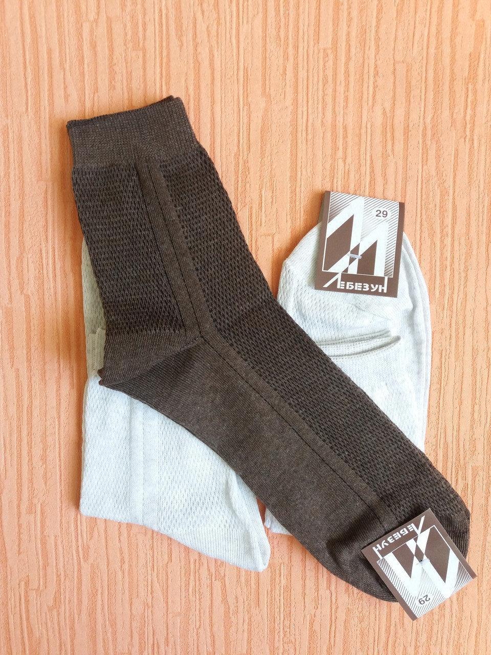 Носки мужские хлопок сеточка высокие р.29 коричневый, светло-серый.От 10 пар по 4,80грн