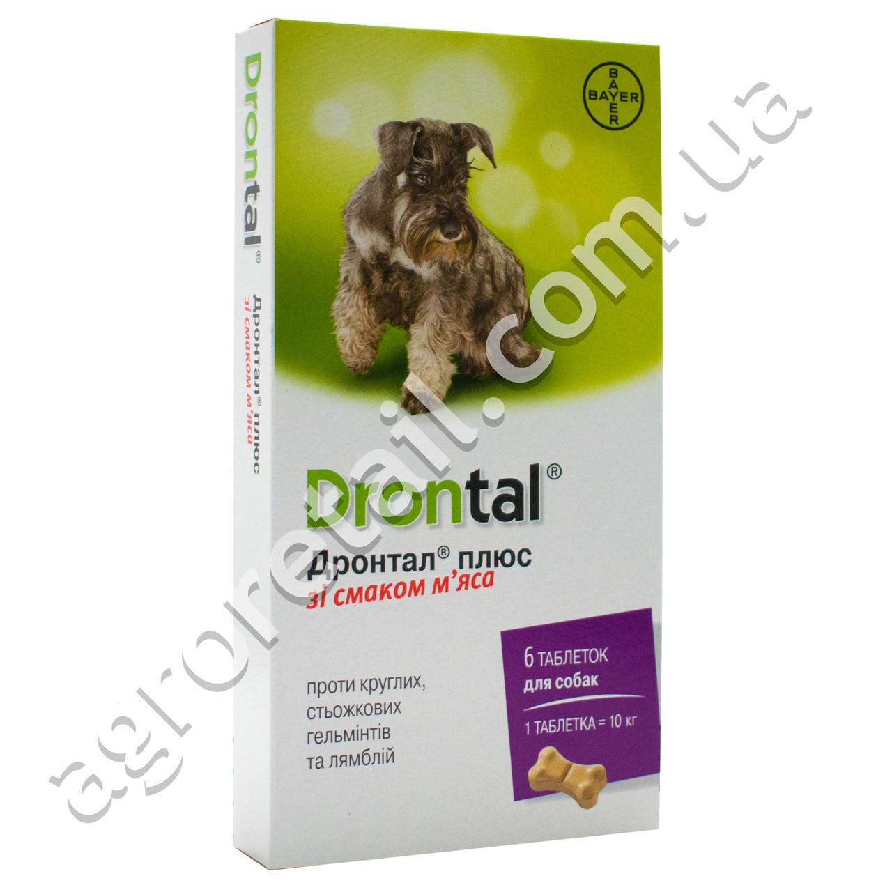 Дронтал плюс для собак со вкусом мяса 6 таблеток
