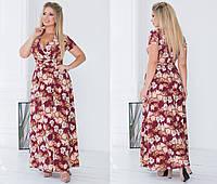 """Летнее длинное платье на запах """"Линнея"""" с коротким рукавом (большие размеры)"""