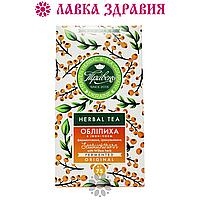 """Иван-чай ферментированный """"Травень"""" с ягодами облепихи, 75 г, фото 1"""
