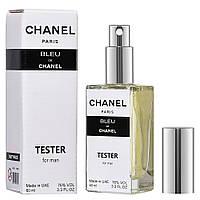 Chanel Bleu de Chanel - Dubai Tester 60ml