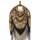 Душа розы 1838-10, павлопосадский платок (шаль) из уплотненной шерсти с шелковой вязаной бахромой, фото 3