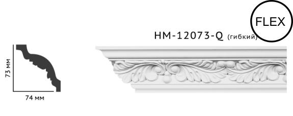 Карниз потолочный с орнаментом Classic Home New  HM-12073Q лепной декор из полиуретана,
