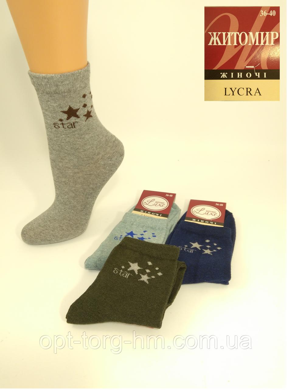 """Женские носки Luxe """"Star"""""""