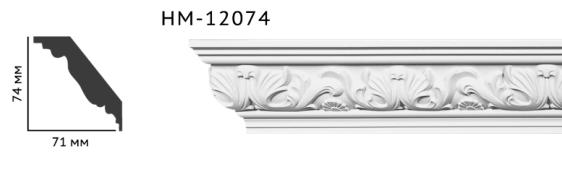 Карниз потолочный с орнаментом Classic Home New  HM-12074 лепной декор из полиуретана,