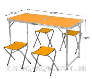 Раскладной стол и стулья для пикника Folding Table