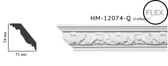 Карниз потолочный с орнаментом Classic Home New  HM-12074Q лепной декор из полиуретана,