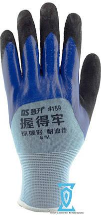 Перчатки рабочие покрытые вспененным латексом+нитрилом #159, фото 2