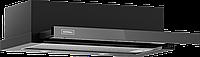 Вбудована кухонна витяжка Kernau KTH 10161.1 B