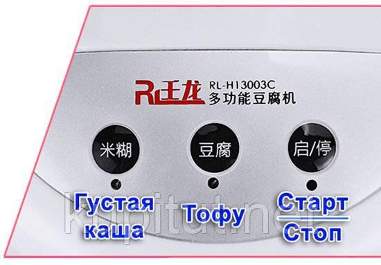 изготовление тофу и соевого молока, комбайн для тофу