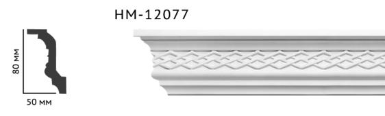 Карниз потолочный с орнаментом Classic Home New  HM-12077 лепной декор из полиуретана,