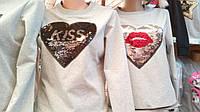 Свитшот с пайетками Kiss 44-50, фото 1
