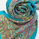 Щелкунчик 827-12, павлопосадский шарф шелковый крепдешиновый с подрубкой, фото 3