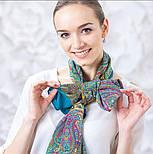Щелкунчик 827-12, павлопосадский шарф шелковый крепдешиновый с подрубкой, фото 10