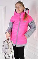 Дитяча осіння куртка-жилетка на синтепоні.Р-ри 122 -140, фото 1