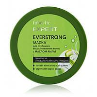 8977 Faberlic. Маска для глубокого восстановления волос с маслом амлы серии Expert, 200 мл. Фаберлик 8977