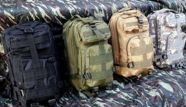 Рюкзак тактичний (штурмовий) 25 л.