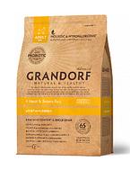 Корм для собак Grandorf (Грандорф) Mini 4 Meat Brown Rice для мини пород (4 вида мяса), 1 кг