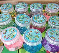 Слайм Кристал с блестакми, красивый  slime