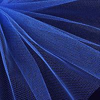 Фатин жесткий синий светлый ш.180 (14811.073)