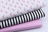 """Лоскут ткани """"Мини фламинго и чёрный горошек"""" на белом №1947, фото 2"""