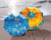 Пляжный зонт с серебристым напылением 2.5 м