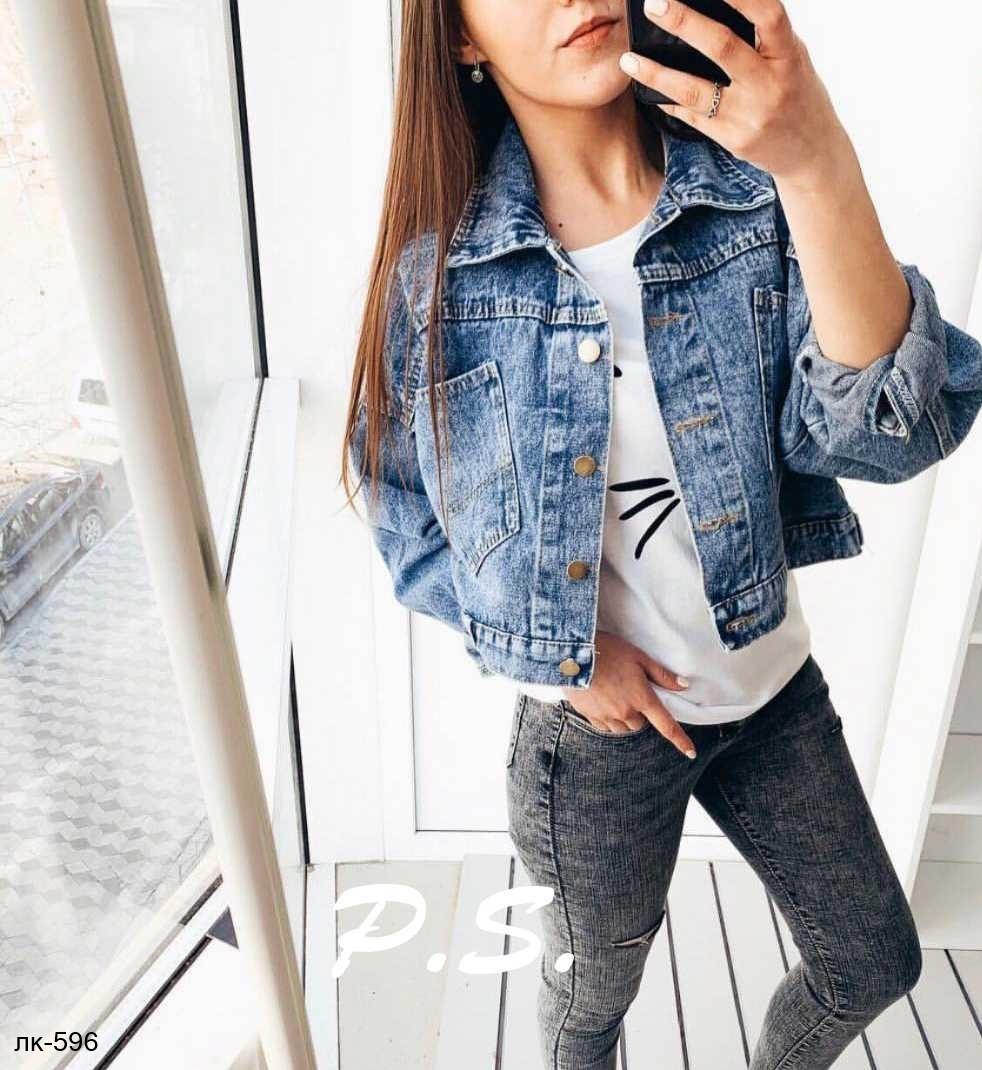 Стильная женская джинсовая короткая куртка