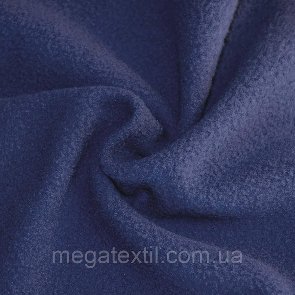 Флис сине-серый ш.165 ( 15001.024 )