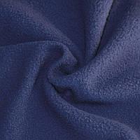 Флис сине-серый ш.165 (15001.024)