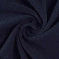 Флис синий темный ш.165 (15002.037)