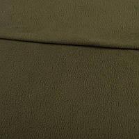 Флис оливковый темный ш.160 (15002.064)