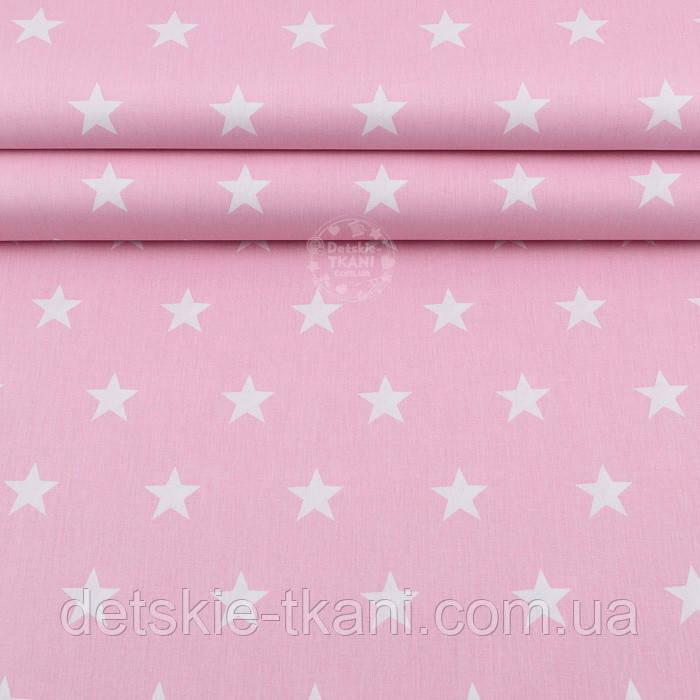 """Отрез ткани """"Одинаковые звёзды 3 см"""" белые на розовом №2015"""