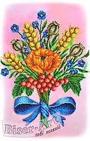 Спасівський рушник для вишивки бісером (нитками) 107 Бісер Арт