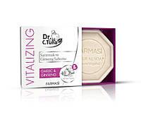 Натуральное мыло Vitalizing с экстрактом чеснока Farmasi