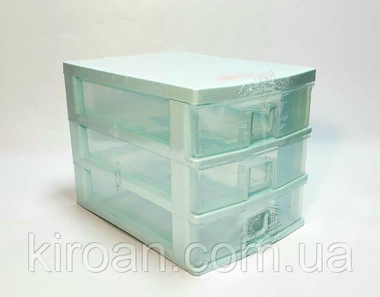 Пластиковый мини комод,органайзер на 3 ящика Senyayla, фото 2