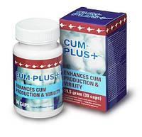 Капсулы для увеличения количества спермы Cum Plus 30 Caps