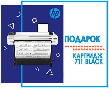 "Плоттер HP Designjet T530 24"" (5ZY60AK) + картридж"