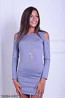 Яркое молодежное приталенное платье с вырезами на плечах  Starlа
