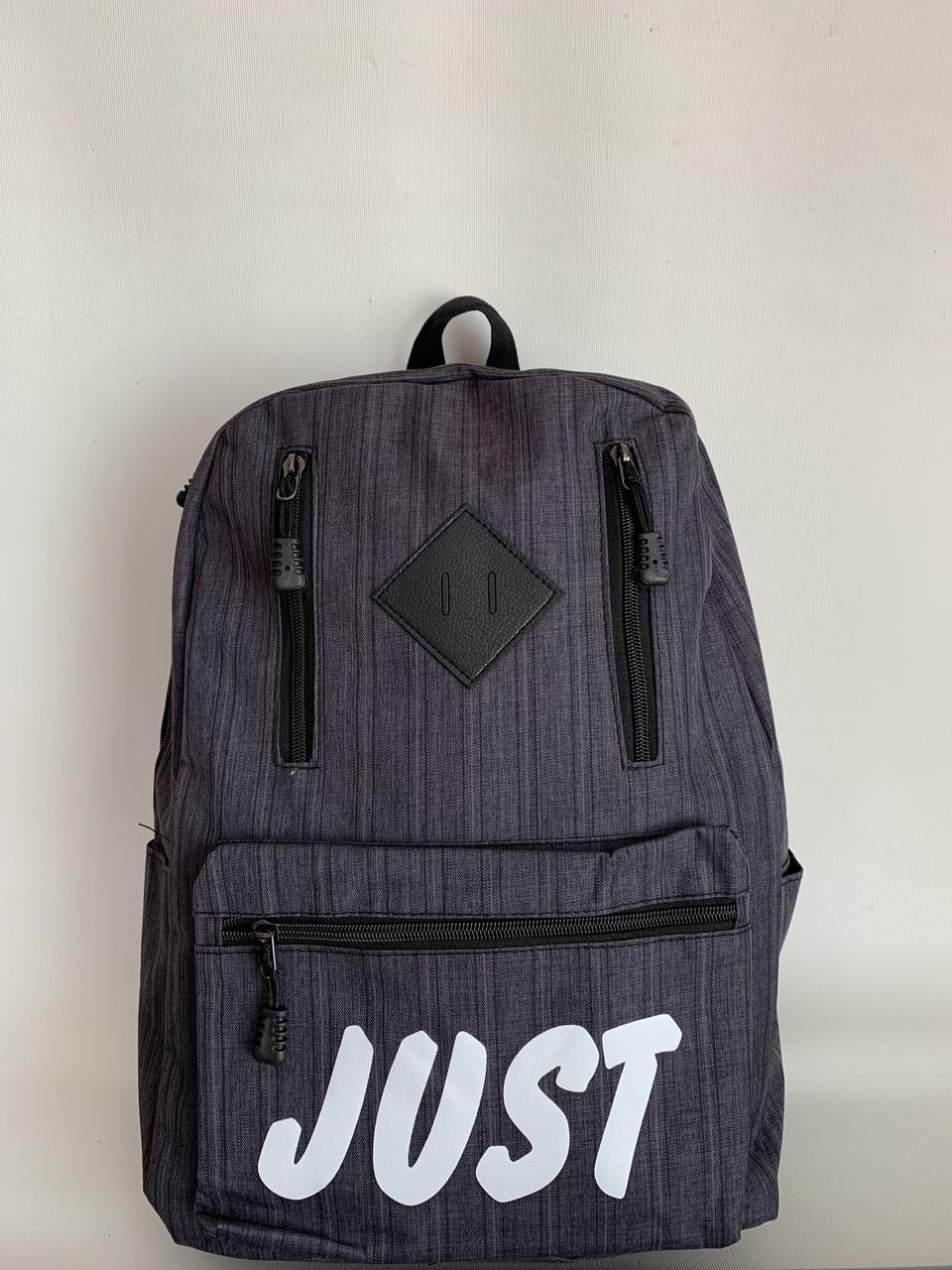 Рюкзак тканевый молодежный