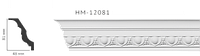 Карниз потолочный с орнаментом Classic Home New  HM-12081 лепной декор из полиуретана,