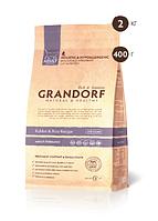Корм для стерилизованных кошек Grandorf (Грандорф) STERILIZED Rabbit Rice Холистик кролик с рисом, 2 кг