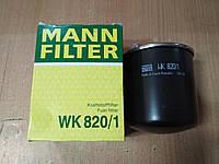 """Фильтр топливный MERCEDES SPRINTER (906) 2006>, VITO (W639) 2003>; """"MANN"""" WK 820/1 - Германия, фото 1"""