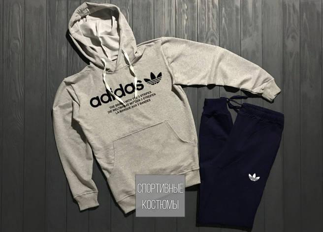 Мужской спортивный костюм Adidas, Адидас, серый верх, черный низ (в стиле), фото 2